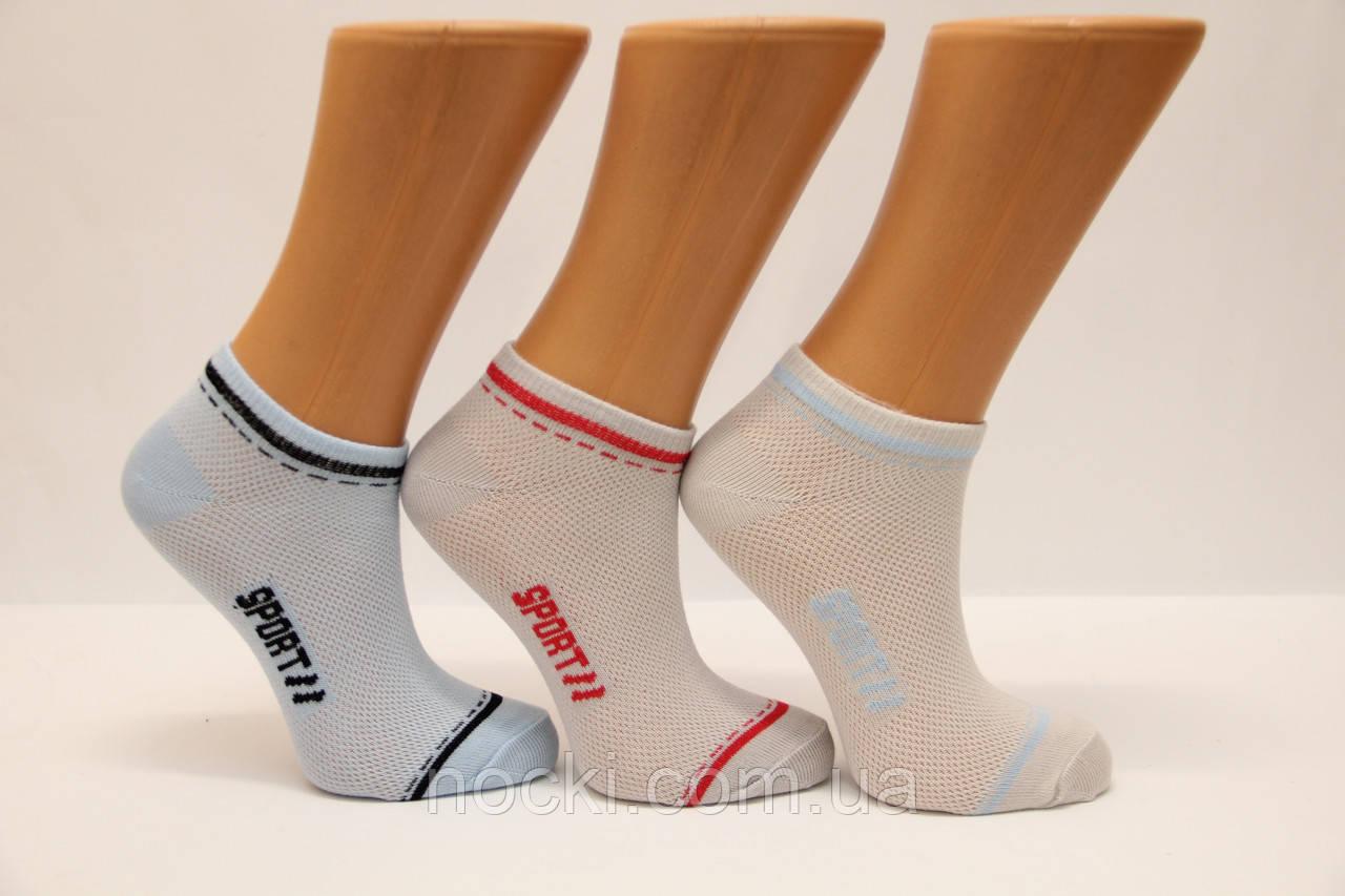 Детские носки в сеточку Стиль люкс
