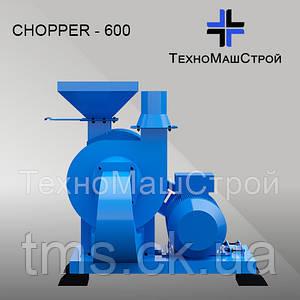 Молотковая дробилка (зернодробилка) CHOPPER - 600
