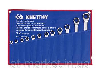 Набір ключів комбінованих з тріскачкою King Tony 12 шт. (8-24 мм) 12112MRN
