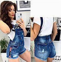 Комбинезон женский джинсовый коттоновый. Женская одежда. Размеры в наличии 28,29