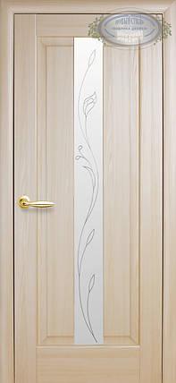 Двери Новый Стиль Премьера + Р2 ясень, коллекция Маэстра Р, фото 2
