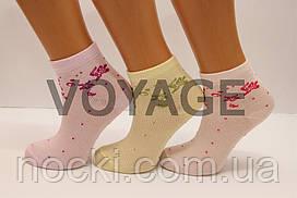 Детские носки в сеточку Стиль люкс Д-20 18-20,20-22,22-24