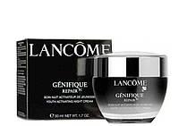 Крем для лица Lancome Genifique Repair ночной 50 мл