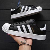 Кроссовки Adidas Superstar Black White Stripes (Адидас Суперстар черно-белые) 40