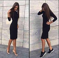 Облегающее платье до колен трикотажное, фото 1