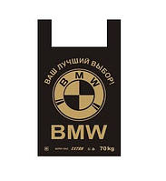 ПАКЕТ ВМW SUPER BAG 40х60, 100шт / ок, 500шт / меш