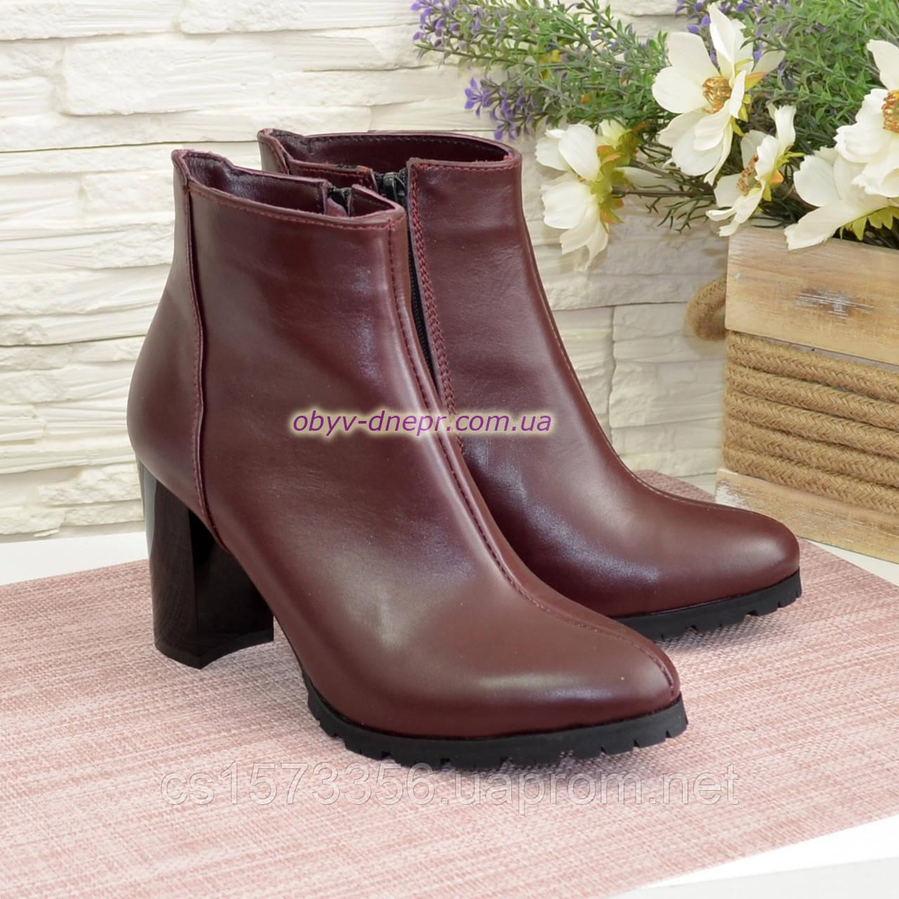 Ботинки женские зимние кожаные на устойчивом каблуке, цвет бордо