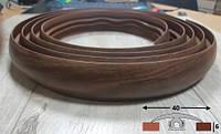 Напольный порог для криволинейных стыков шириной 40 мм Ideal, 3,0 м Орех миланский, фото 1