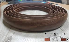Напольный порог для криволинейных стыков шириной 40 мм Ideal, 3,0 м Орех миланский
