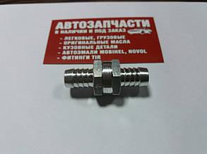 Клапан обратный топливный (алюминиевый) Д=12 пр-во Польша