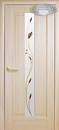 Двери Новый Стиль Премьера + Р1 ясень, коллекция Маэстра Р, фото 2