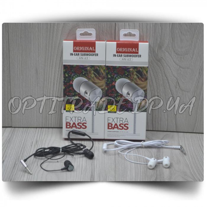 """Наушники """"AN-63"""" Extra Bass С микрофоном"""