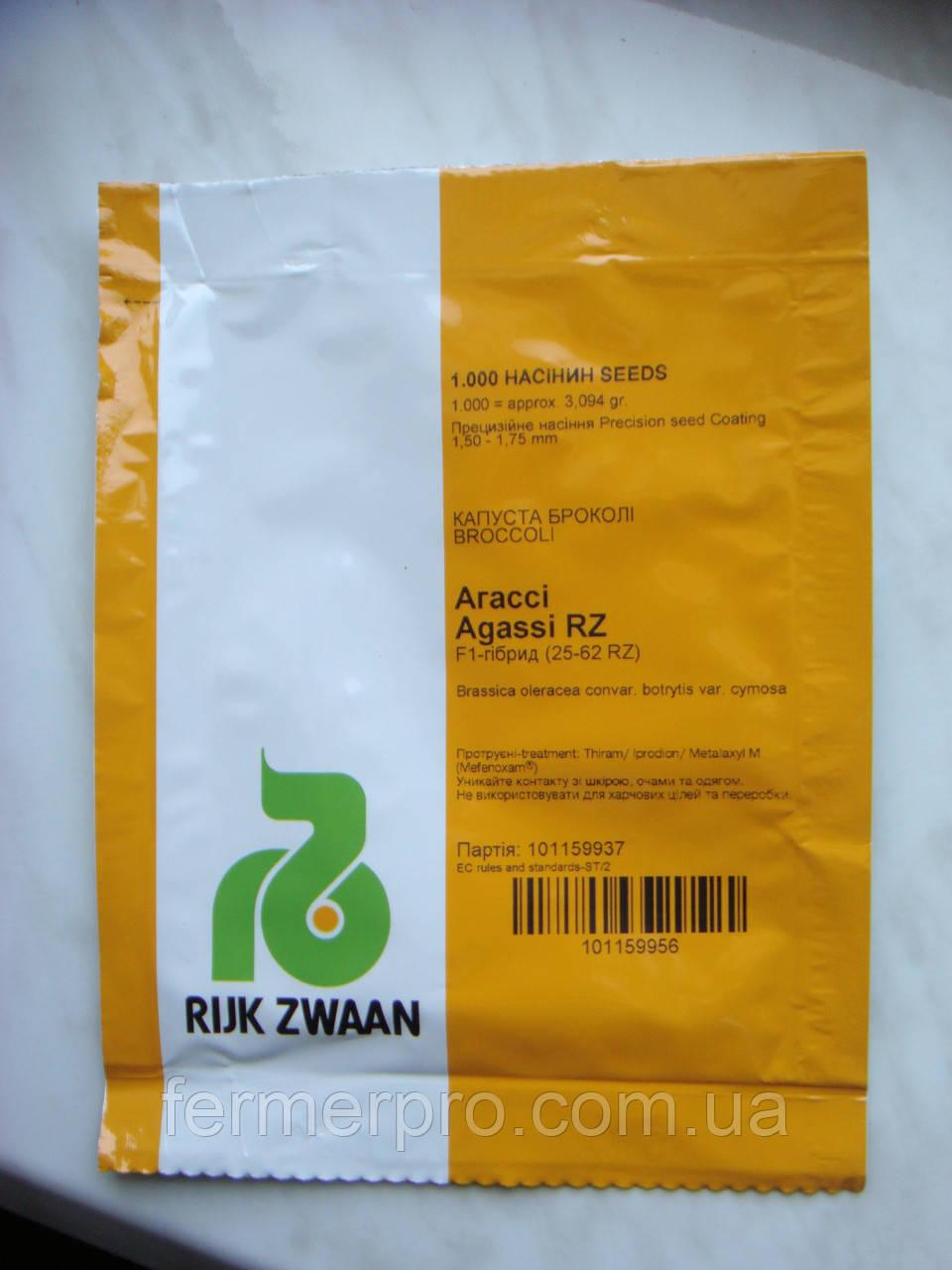 Семена капусты брокколи Агасси F1 2500 калиброванных семян Rijk Zwaan