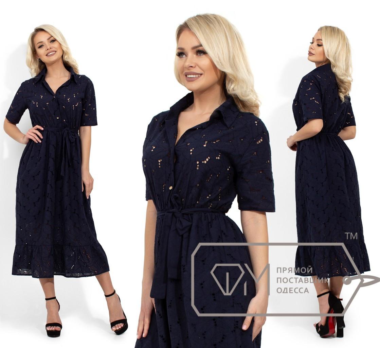 Платье миди из прошвы, темно-синий