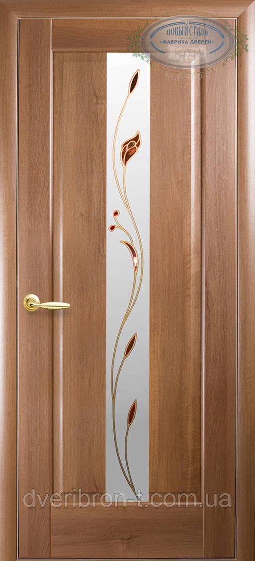 Двери Новый Стиль Премьера + Р1 золотая ольха, коллекция Маэстра Р