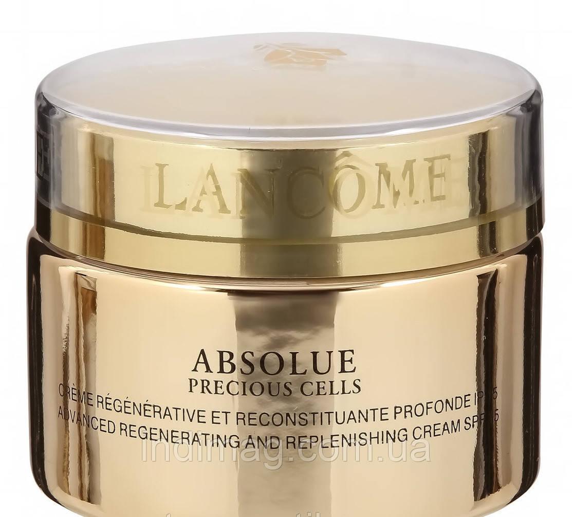 """Дневной крем для лица LANCOME Absolue Precious Cells """"Интенсивное восстановление"""" 50 мл"""