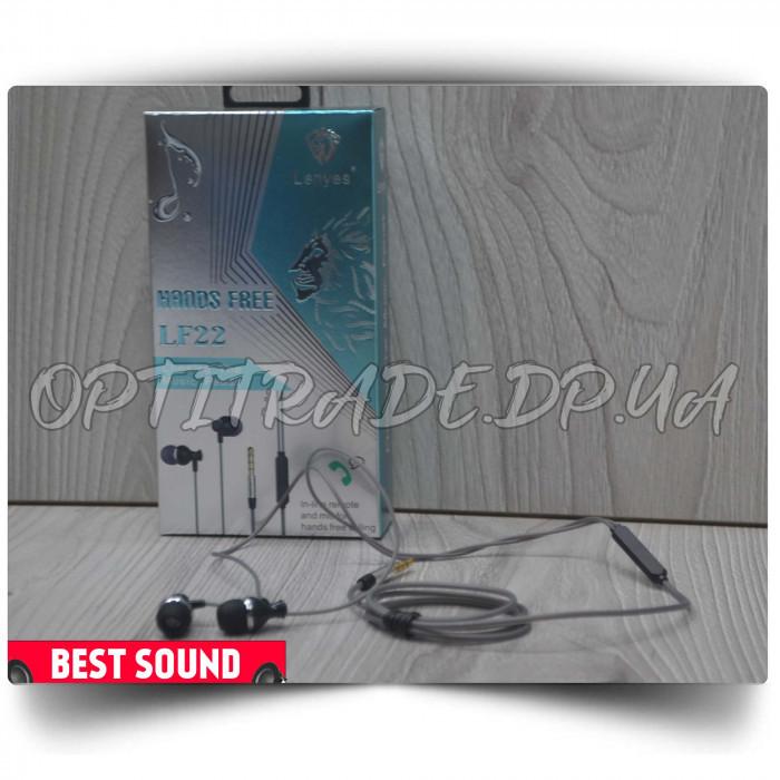 Наушники Lenyes LF22 С микрофоном