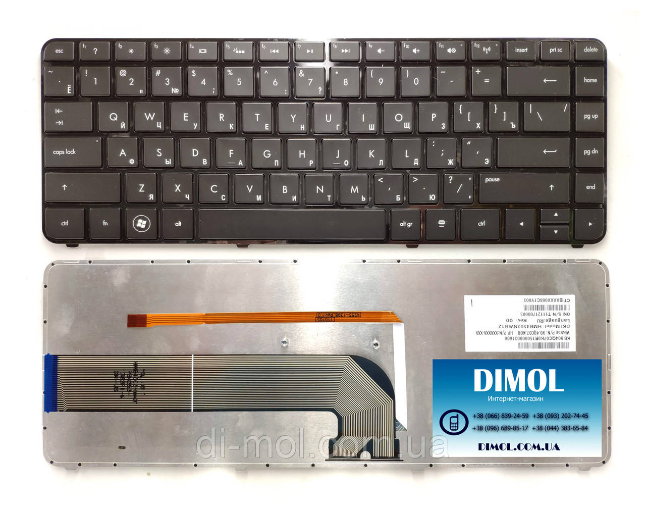 Оригинальная клавиатура для ноутбука HP Pavilion dm4-3000, dm4t-3000, dm4-3000tx series, black, ru, подсветка