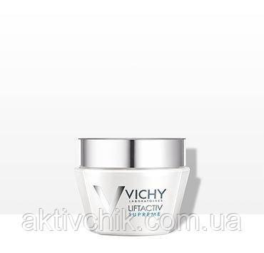 Средство для коррекции морщин и упругости нормальной и комбинированной кожи  Vichy Liftactiv Supreme