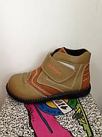Ботинки для мальчика демисезонные, фото 1