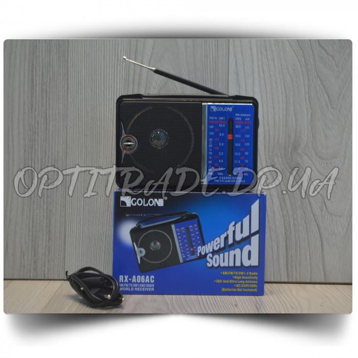 Портативное Радио GOLON RX A06