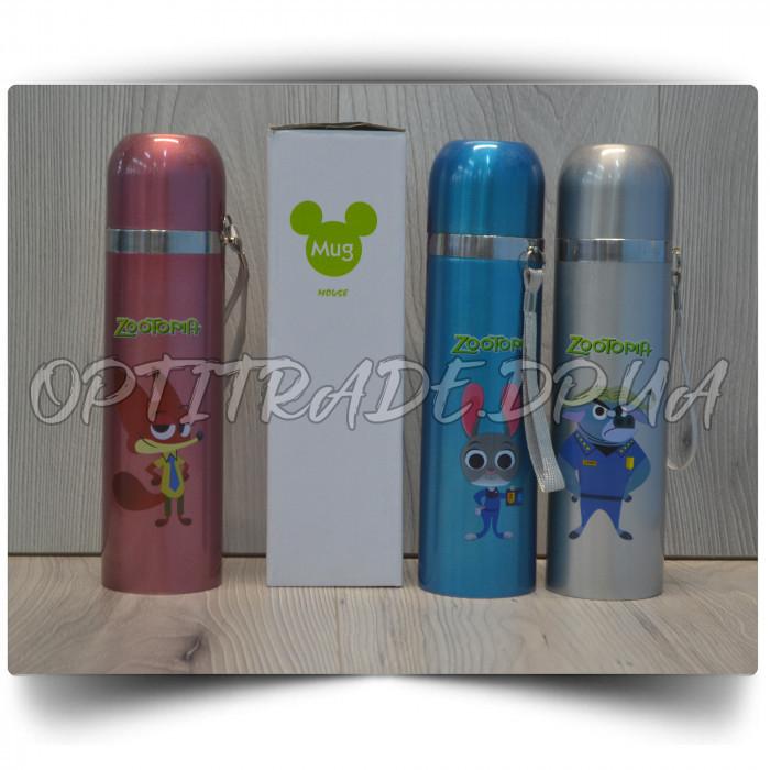 Термос YG-2 500 ml