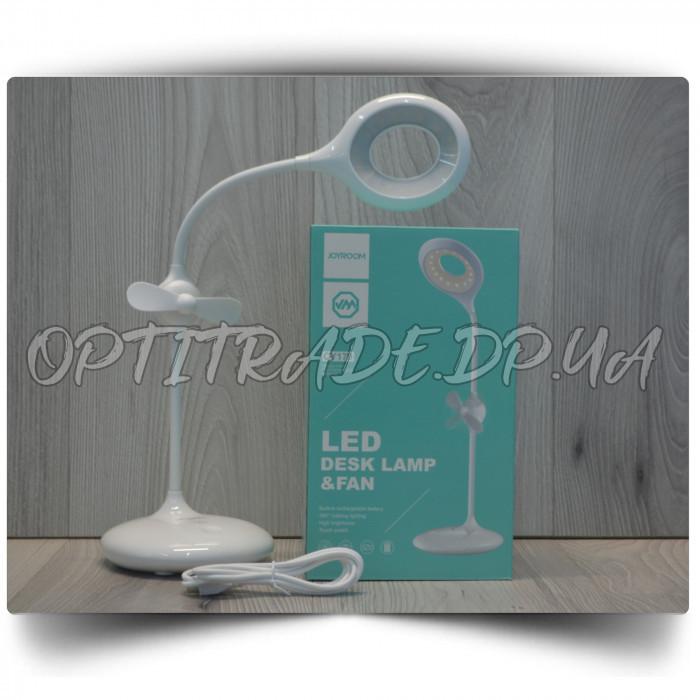 Лампа Joyroom CY179 LED desk lamp & fans ORIGINAL