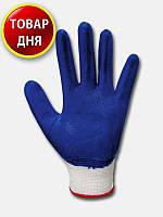 Перчатки синтетика, синие