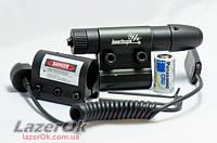 Лазерный прицел Laser Scope 501 с двумя креплениями! (красный луч), фото 1
