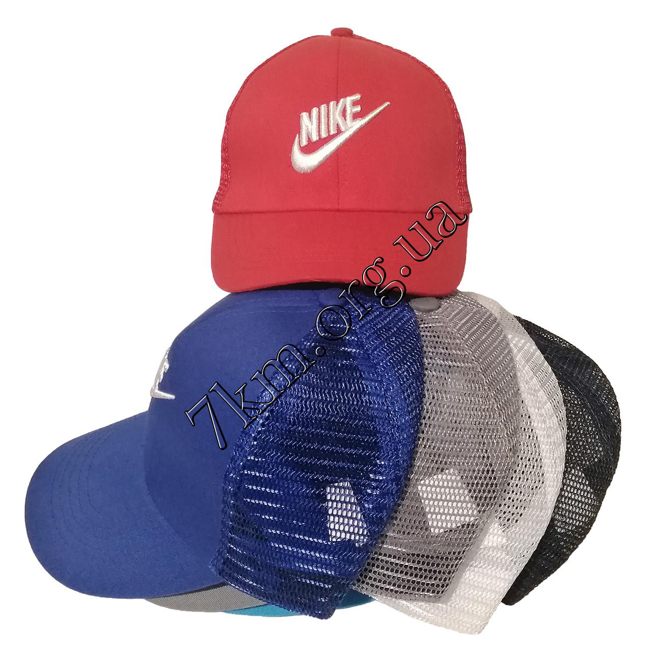 """Кепка детская для мальчиков Реплика """"Nike"""" 54-55 р. хлопок +сетка Оптом 8057"""