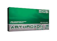 Спортивное питание ARTHROXON 108 КАПСУЛ