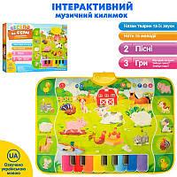 Коврик  развивающий, Веселая ферма,  на украинском языке, музыкальный,  M3810