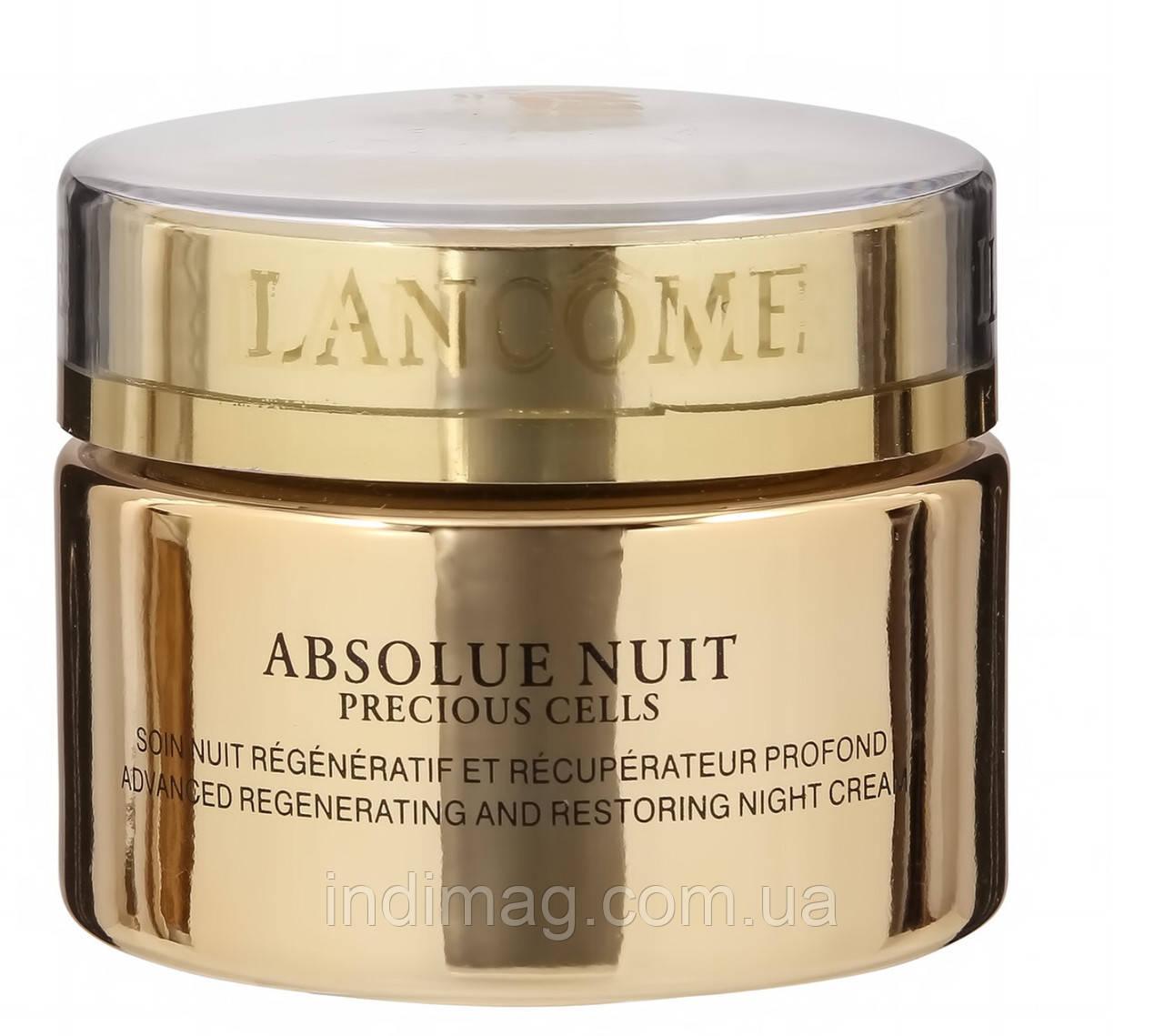 """Ночной крем для лица LANCOME Absolue Nuit Precious Cells """"Интенсивное восстановление"""" 50 мл, фото 1"""