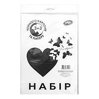 Набор черного картона и бумаги, А4 3+3, НЧКП-3/3