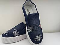 Туфли слипоны женские натуральний джинс синий +вышивка. Фабричная Турция. 37 (23,5)
