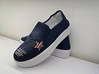 Туфли слипоны женские натуральний джинс синий +вышивка. Фабричная Турция.         размер 37 (23,5)