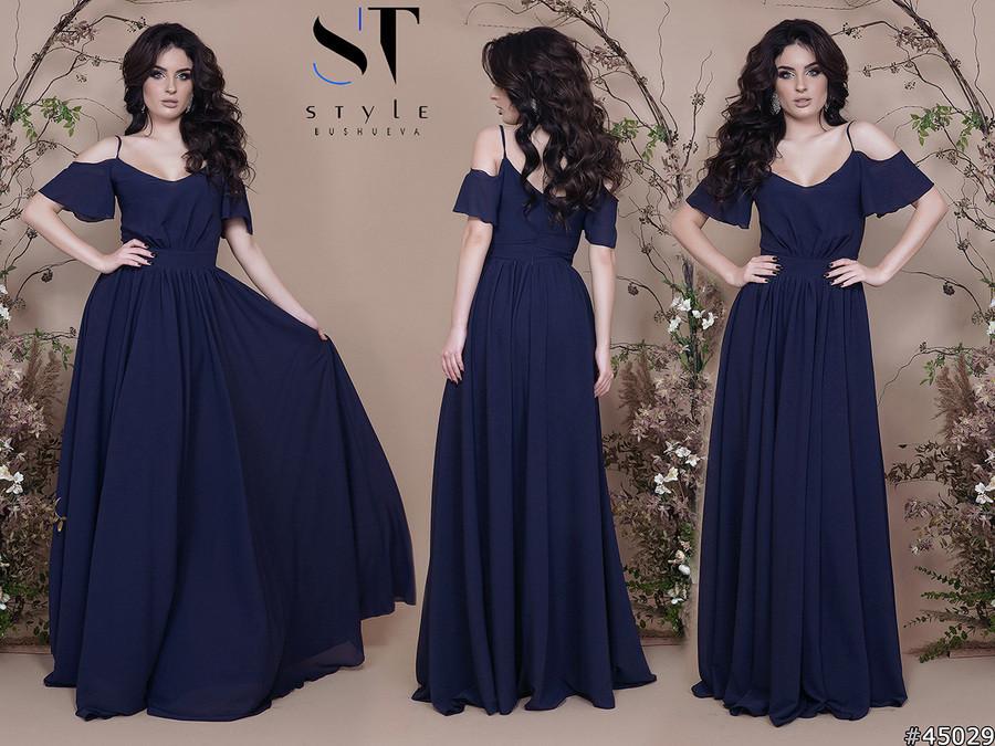 Вечірнє плаття в підлогу з легкої шифонової тканини на тонких бретелях розміри S-ХL
