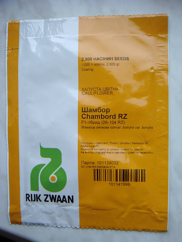 Семена цветной капусты Шамборд F1 \ Chambord F1 2500 семян Rijk Zwaan