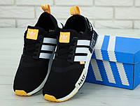 197d238e05613f Кроссовки мужские Adidas Nmd Off White