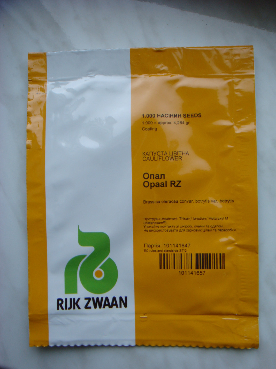 Семена цветной капусты Опал F1 \ Opal F1 2500 семян  Rijk Zwaan