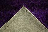 Купити килими 2.0х3.0 зі знижкою,килим фіолетова травичка, фото 4