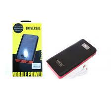 """Внешний аккумулятор Power Bank 50000mA """"M9"""" (Реальная емкость 9600 mA)"""