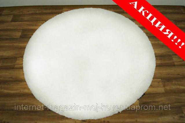 Купити килими круглі 2х2 метра зі знижкою, килими білосніжні круглі