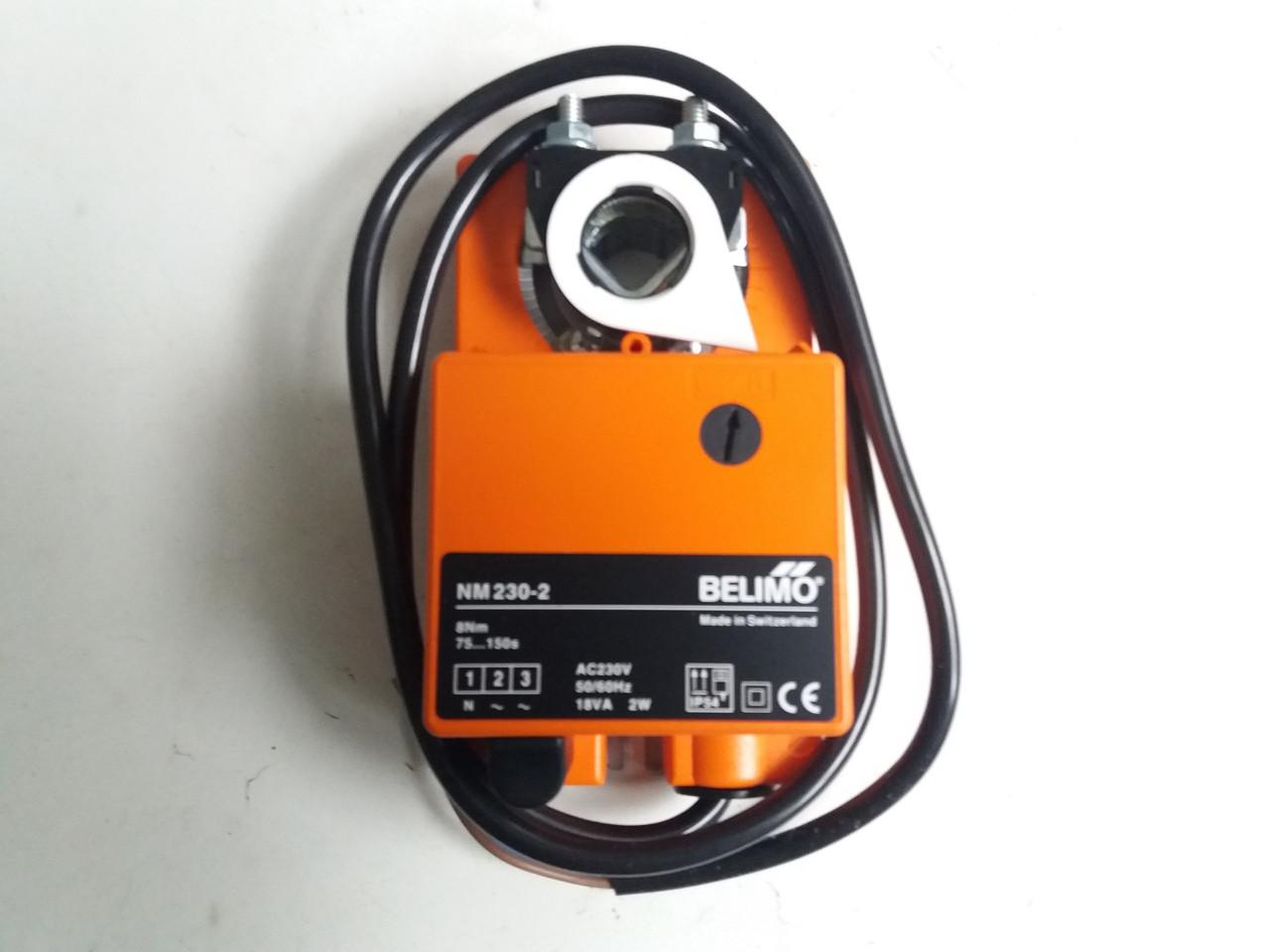 Привод для воздушных заслонок BELIMO NM 230