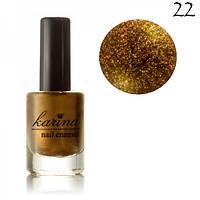 Лак для ногтей Karina 12мл 22