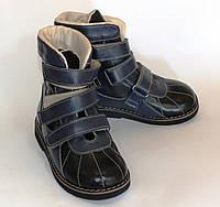 Ортопедические ботинки осень, фото 1