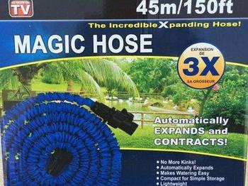 Шланг Magic Hose 45 метров с распылителем для полива сада и огорода