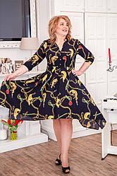 Грациозное платье цепочка