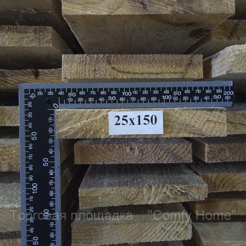 Доска обрезная (сосна) 25х150х6000 мм.