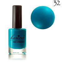 Лак для ногтей Karina 12мл 32